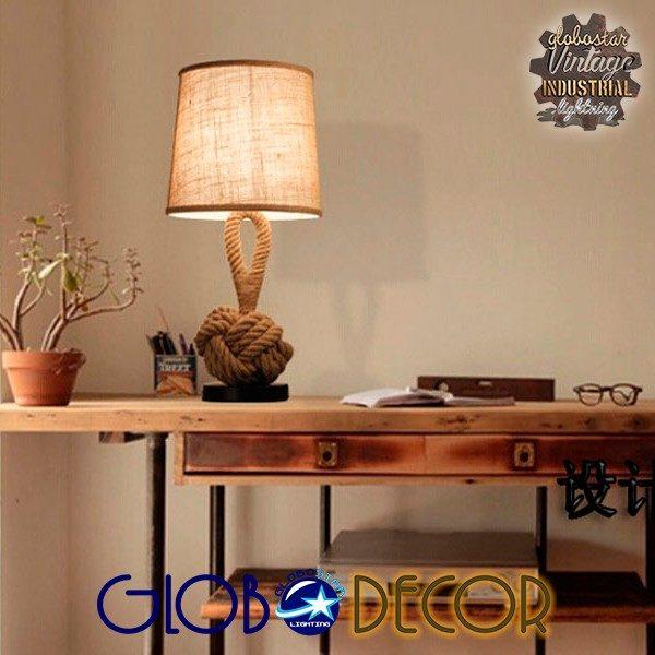 Επιτραπέζιο Φωτιστικό Μπεζ με Σχοινί