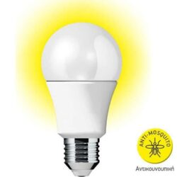 Λάμπα LED E27 5W 240VAC Αντικουνουπική