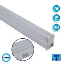 Φωτιστικό LED T5 30cm 7W