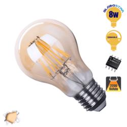 Λάμπα LED E27 8W 230V Filament Θερμό Λευκό Dimmable GloboStar 44025